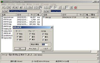 cgi2.jpg
